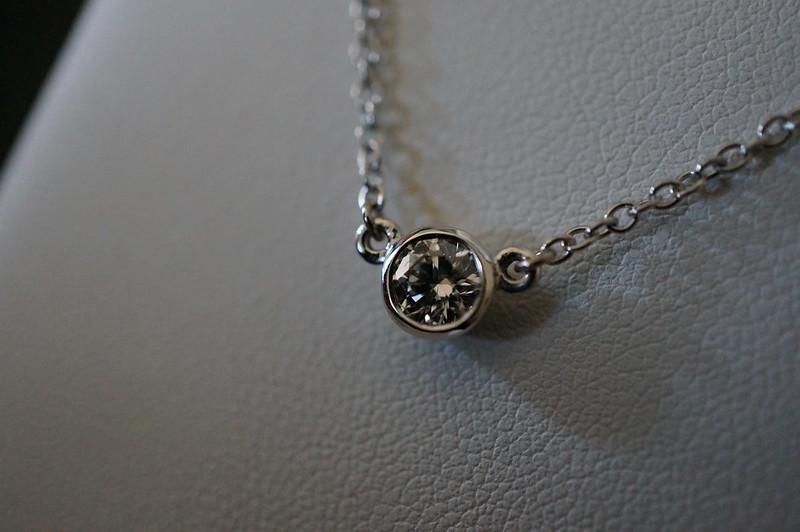 my blue nile bezel dbty like pendant arrived in just 24