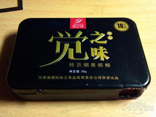 3389384_1_backup battery