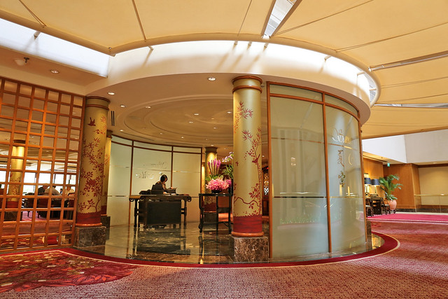 Summer Palace is the Cantonese restaurant at Regent Singapore