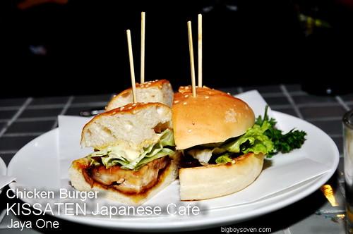 Kissaten Cafe Jaya One 1