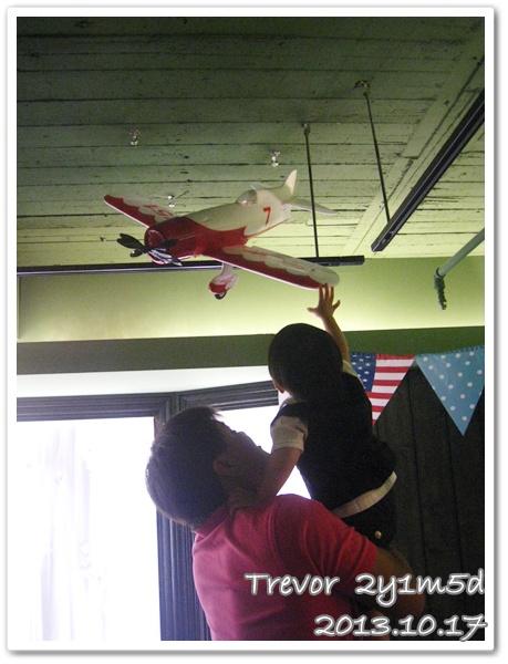 飛機差點被扯下來
