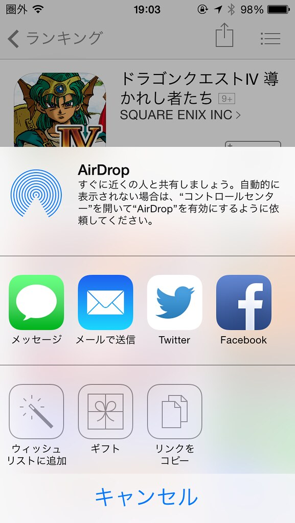 AppHtml Direct URL