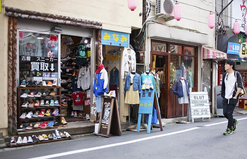 vintage shop in koenji, tokyo, japan_IMG_5238