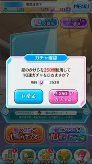 2015-04-19 11.36.38