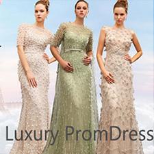 cheap prom dresses online