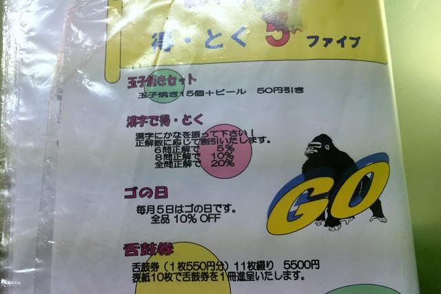 20150427明石ゴ