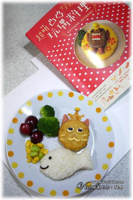 0525貓魚料理書030