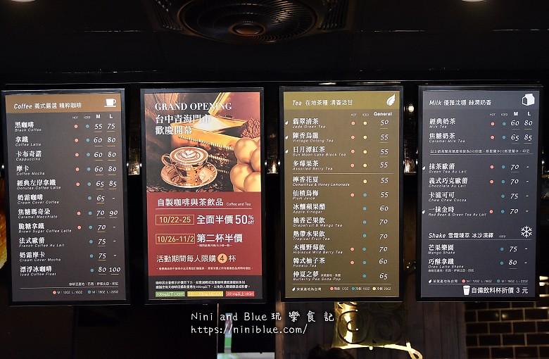 台中多那之咖啡店青海咖啡店12