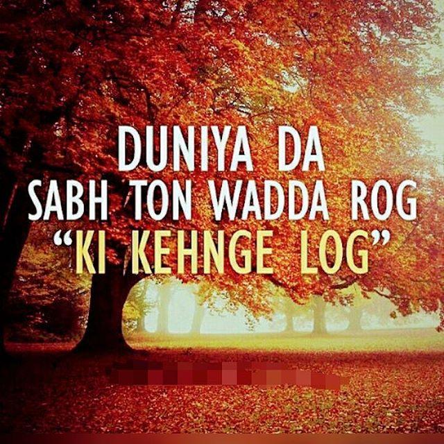 #Dunia #da #vadda   #rog #ki #kehnge #lok  ������������  #delhi #desi #bande