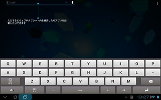 EeePad Slider SL101 Android4.0 アップデート
