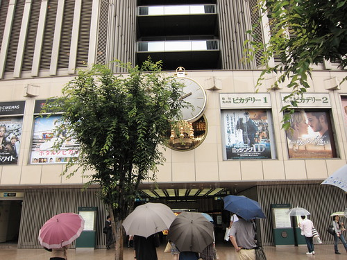 Umbrellas at Yurakucho