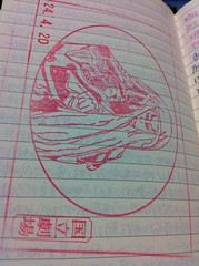 Stamp on Moleskine