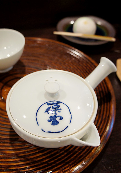 京都一保堂11