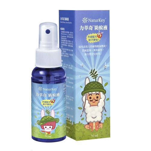 力萃奇防蚊液外盒+瓶,70ml,350元