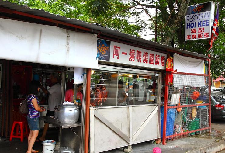 Ah-Yat-Roast-Duck-Jinjang