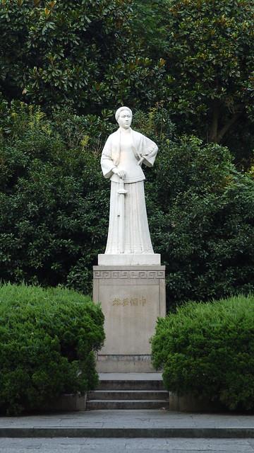 杭州西湖秋瑾墓