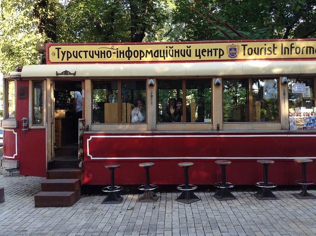 Restaurant day, Kiev