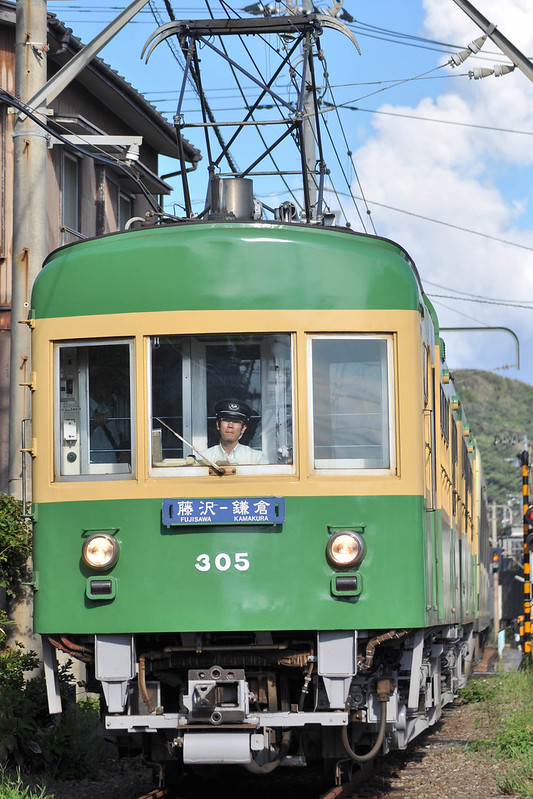 104 Local Fujisawa Enoshima Electric Railway 305F+***