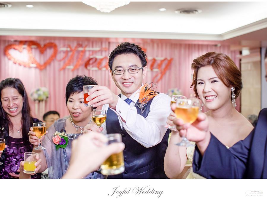 士傑&瑋凌 婚禮記錄_00168