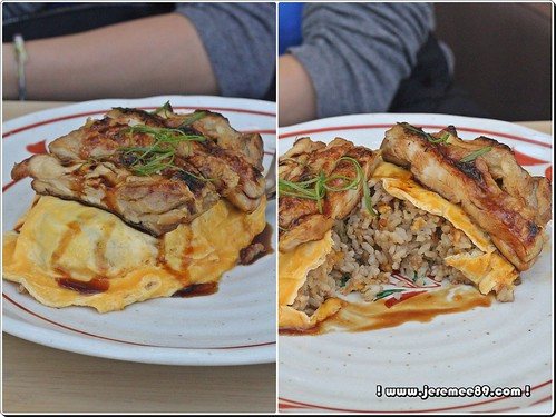 Pasta Zanmai @ Gurney Paragon - Teriyaki Chicken Garlic Omu Rice