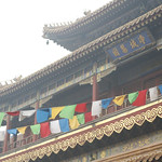 DSC_0198-雍和宫