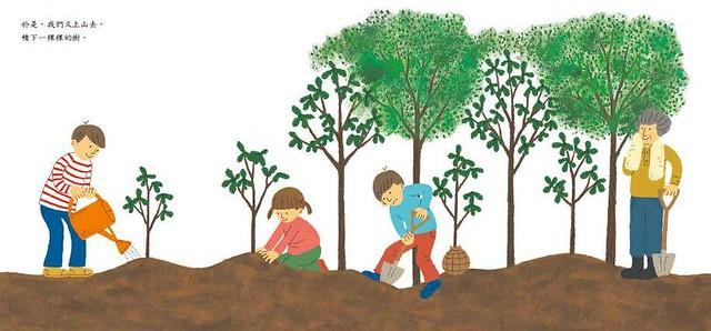 森林與大海的相互渴盼—《上山種下一棵樹》