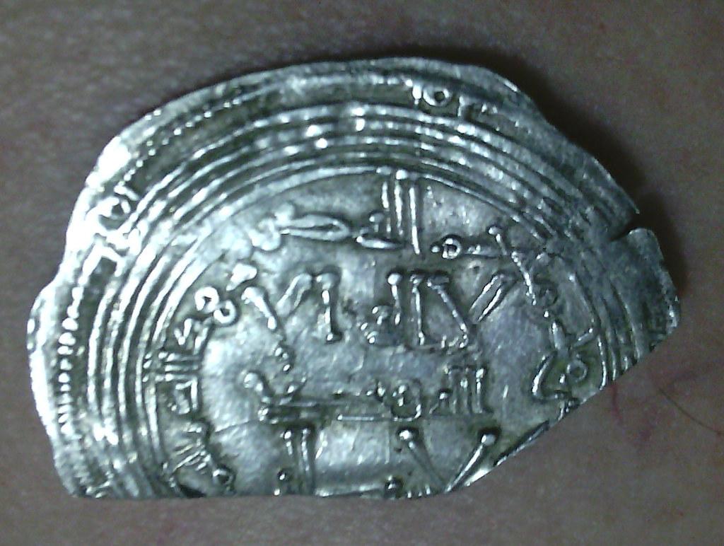 Dirham abd Al-Rahman III, Al-Andalus, 334-335H 17288179734_06feff1253_b