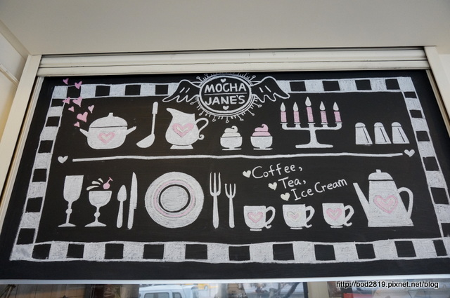 17493079926 e0ebfcf5e7 o - 【台中西區】MOCHA JANE'S cafe 摩卡珍思-平價早午餐,附飲品,奶茶好喝!(已歇業)