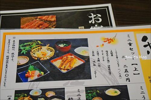 阿倍野HARUKAS_068