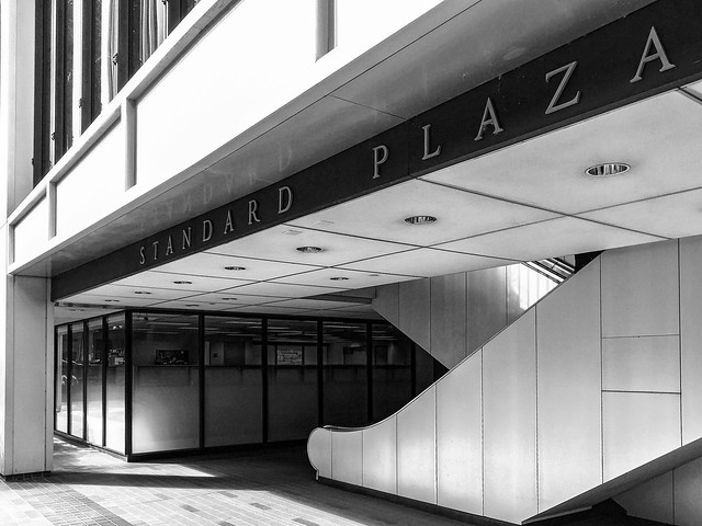 Standard Plaza, East Entrance [Explored]