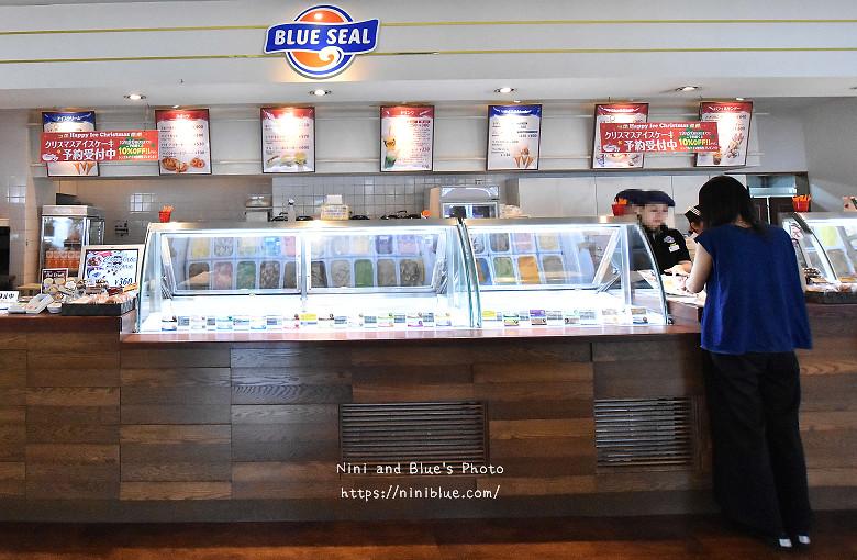 沖繩blueseal冰淇淋美食27