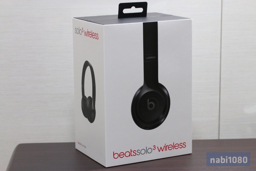 Beats Solo3 Wireless01