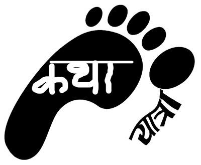 katha_yatra