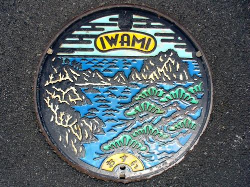 Iwami Tottori manhole cover (鳥取県岩美町マンホール)