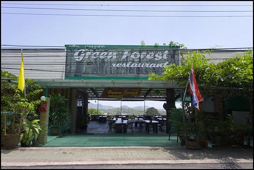 Green Forest Restaurant