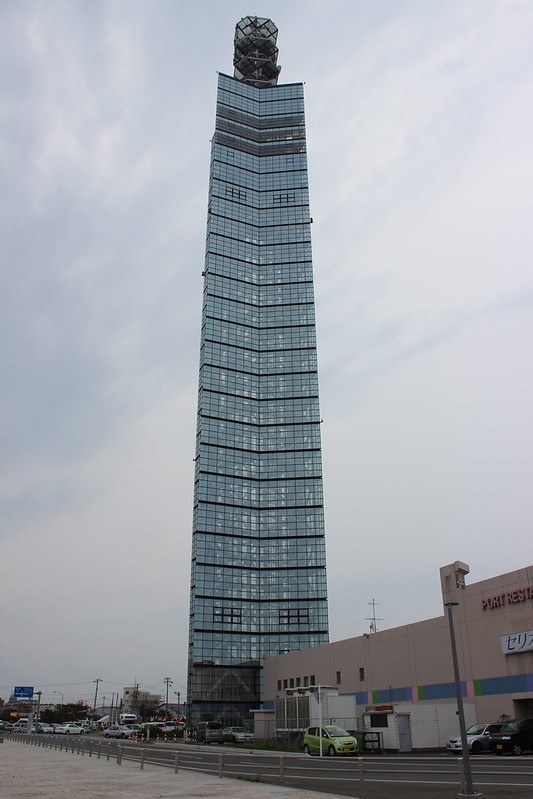 ポートタワー・セリオン