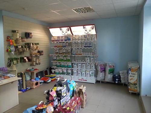 Ветеринарные препараты и зоотовары