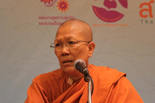 how to become a female buddhist monk