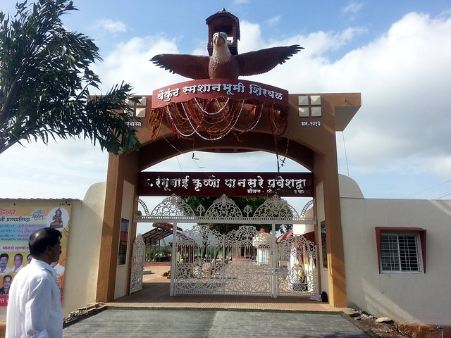 Vaikunth Smashan Bhumi at Shirwal, on Pune Bangalore Highway, 412801