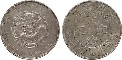 Baldwins Lot 580 1898 Sungarei Silver Dollar