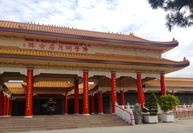 Buddhist center