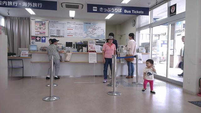 高山濃飛巴士站 準備往白川鄉