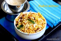 Madras mixture
