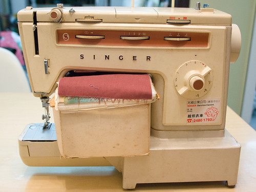 近半個世紀後, 衣車依舊無恙