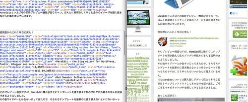 スクリーンショット 2013-09-30 11.28.51