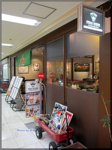 Photo:2013-09-27_ハンバーガーログブック_【銀座】SWAG DINER GINZA5のあの店が店名も変わってリニュアルオープン-05 By:logtaka