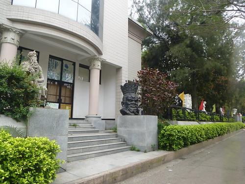 Fujian-Gulang Yu- Centre de l'ile-Art-Universite (21)