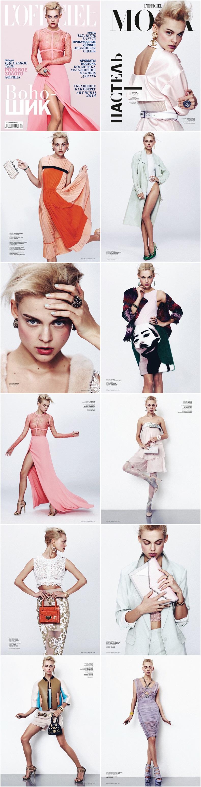 fashion4addicts-com