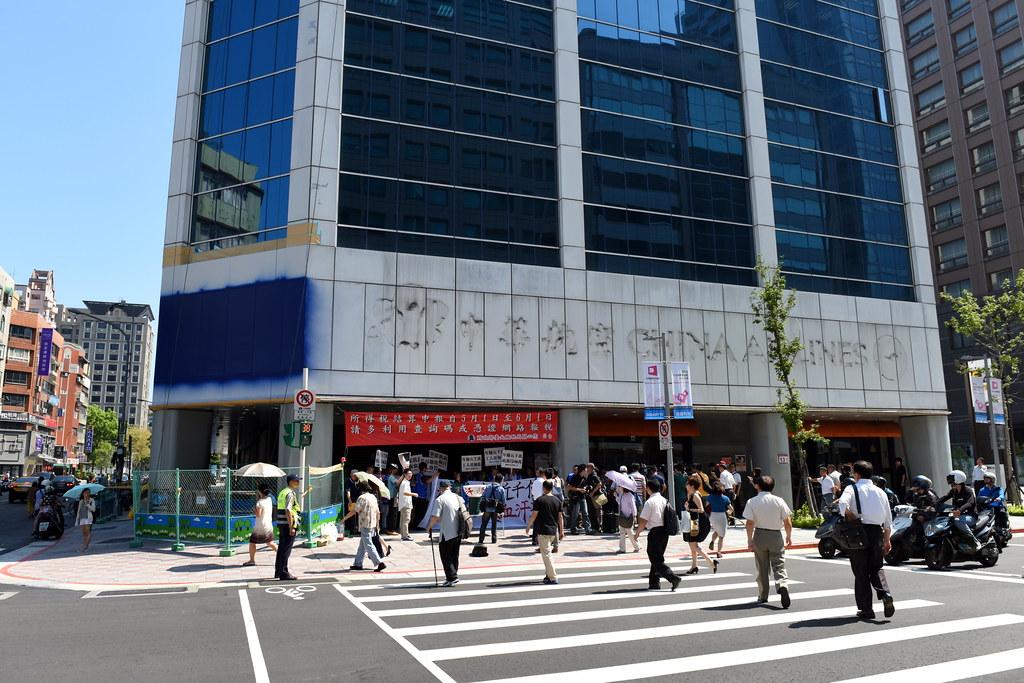 華潔工人赴華航台北分公司外抗議。(攝影:宋小海)