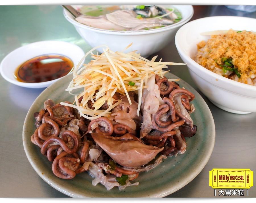 國華街肉燥飯0005